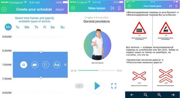 В Минске представили первое мобильное приложение для изучения ПДД