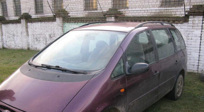 Ford Galaxy с видоизмененным VIN-номером