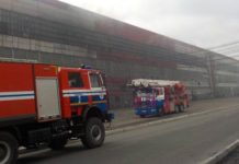 """На заводе """"Белшина"""" произошел пожар"""