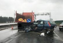 Под Минском в результате ДТП погиб водитель