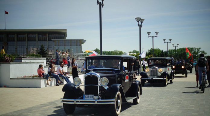 Фестиваль «Ретро-Минск-2018»