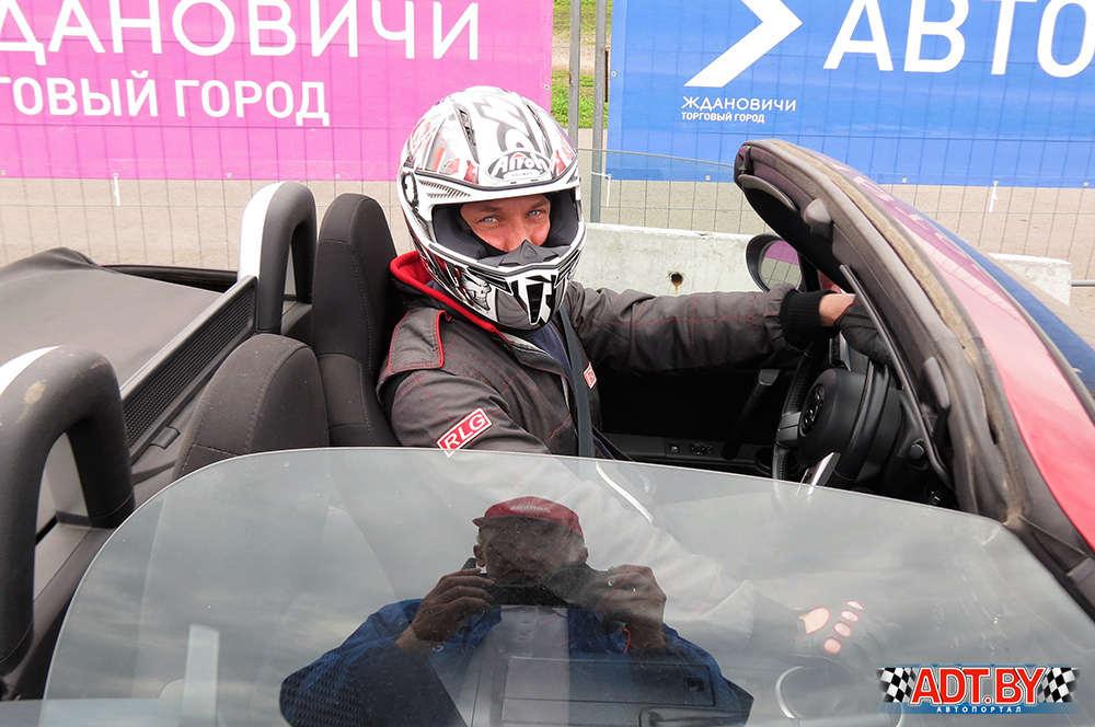 Кубок «Виртуозов руля» - 2018, 1-этап
