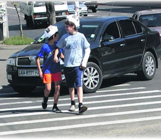 Рекомендации по безопасному поведению детей на дороге