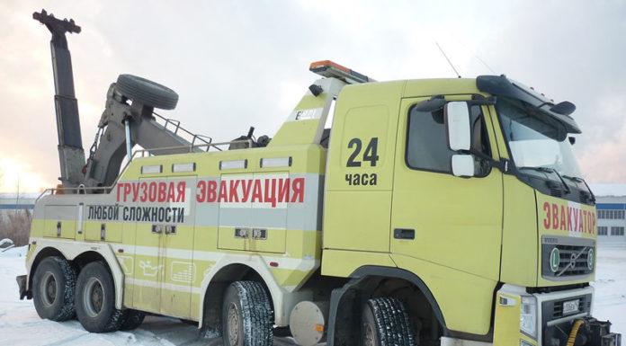 Транспортировка авто определенными видами эвакуаторов