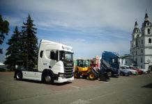 День Швеции прошел в Минске