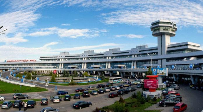 Парковка в Национальном аэропорту Минск