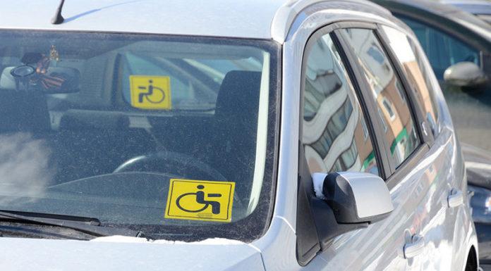 Техосмотр автомобиля для инвалидов