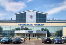 Автовокзал Гомель