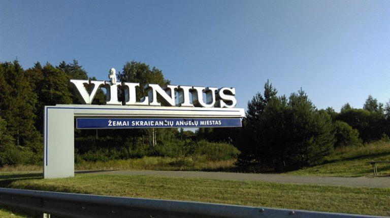 Все туристы, приезжающие в Вильнюс, будут платить налог