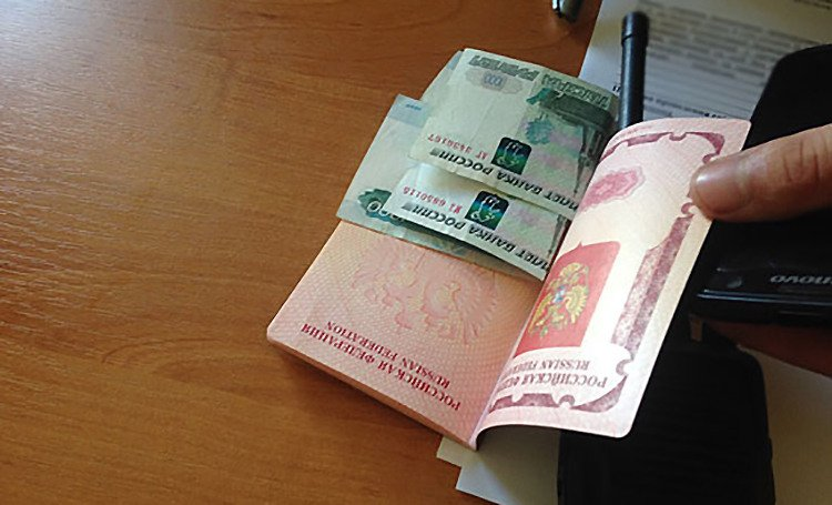 За оставление денег в документах придется заплатить штраф