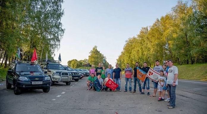 Участники международного патриотического автопробега посетят более 10 городов Беларуси