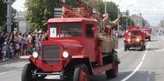 В Минске прошла репетиция парада, посвященного Дню пожарной службы