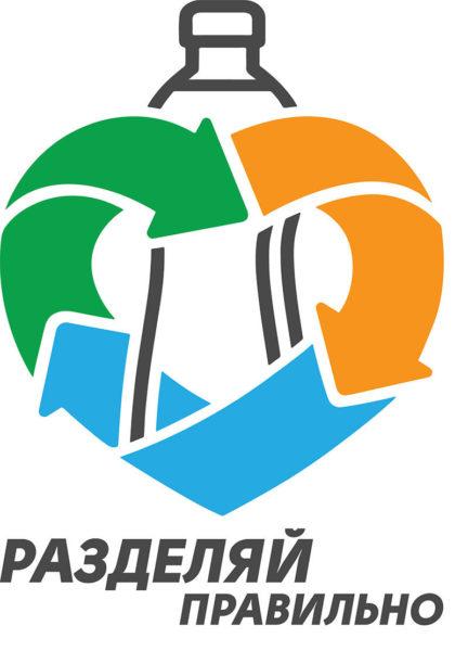Дирекция ралли «Шёлковый путь» поддержала новую экологическую инициативу