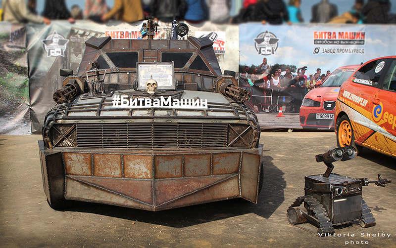 Автобои на выживание