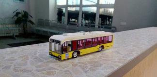 Модель троллейбуса АКСМ-321
