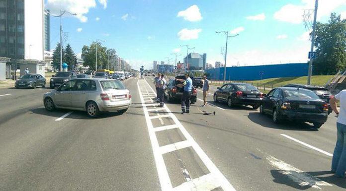 В центре Минска произошло массовое ДТП