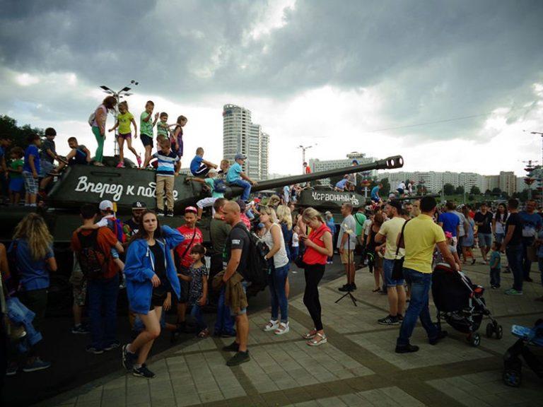 День танкиста в Парке Победы