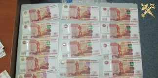 незаконный ввоз денег