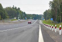 дорога М6