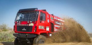 ралли-рейд Turkmen Desert Race
