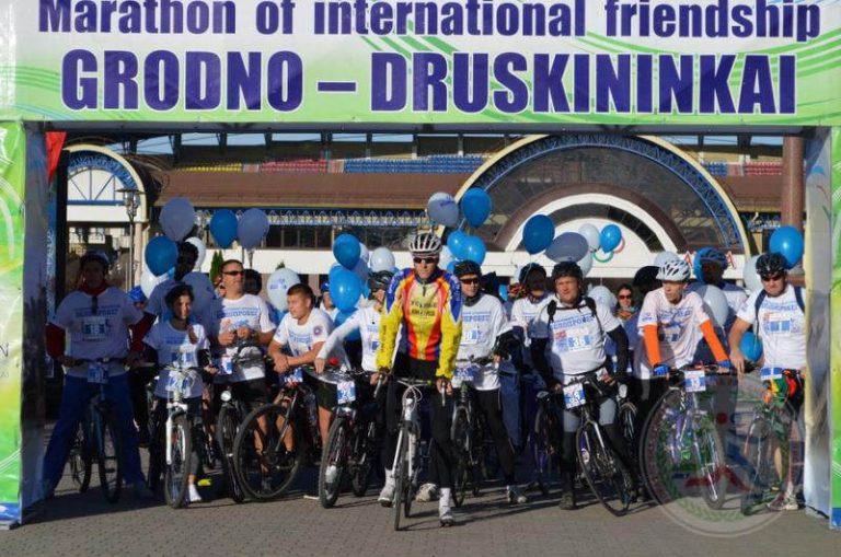 велопробег дружбы Гродно - Друскининкай