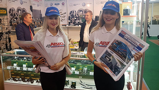 Выставки «Автосервис. Механика.Автокомпоненты-2018» и «Дорожное строительство-2018»