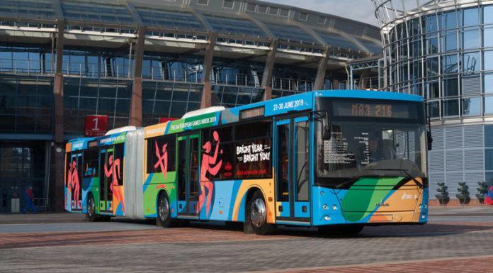 Автобус МАЗ-216