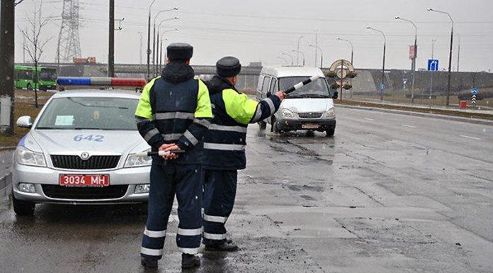 Штрафы нарушителя России и Беларуси в единой базе
