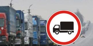 По трем путепроводам МКАД запретили движение большегрузов