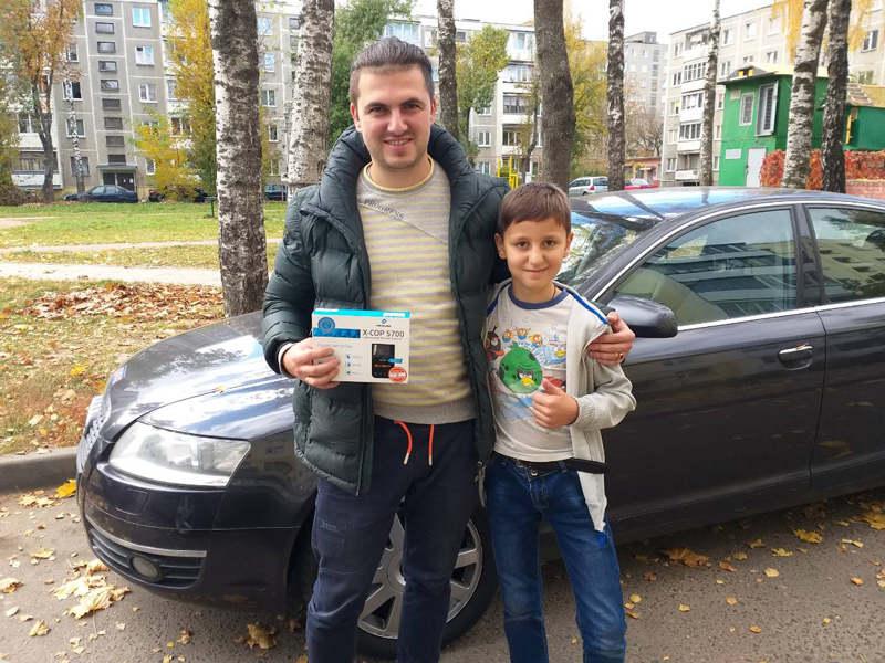 Алексей получил приз за второе место в фотоконкурсе