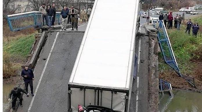 обрушился мост в Приморье на трассе Владивосток — Арсеньев