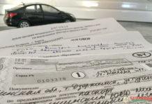 МАРТ предлагает при купле-продаже авто использовать только безналичный расчет