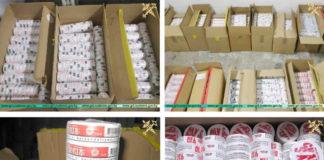 230 кг жевательного табака пытались провезти на территорию ЕАЭС