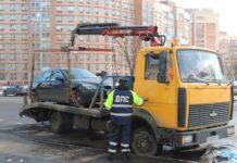 C 15 ноября ГАИ будет массово эвакуировать припаркованные с нарушением ПДД автомобили