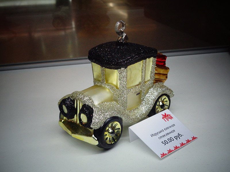 Игрушка-автомобиль из Польши
