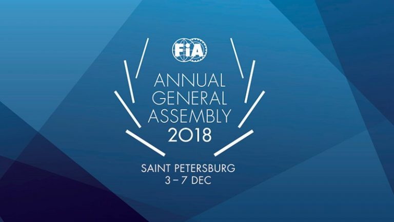 Генеральная Ассамблея FIA пройдет в Санкт-Петербурге