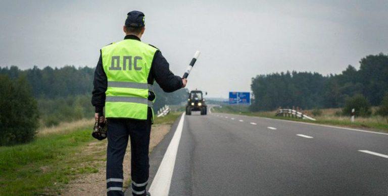 ГАИ проведет массированную отработку автодорог