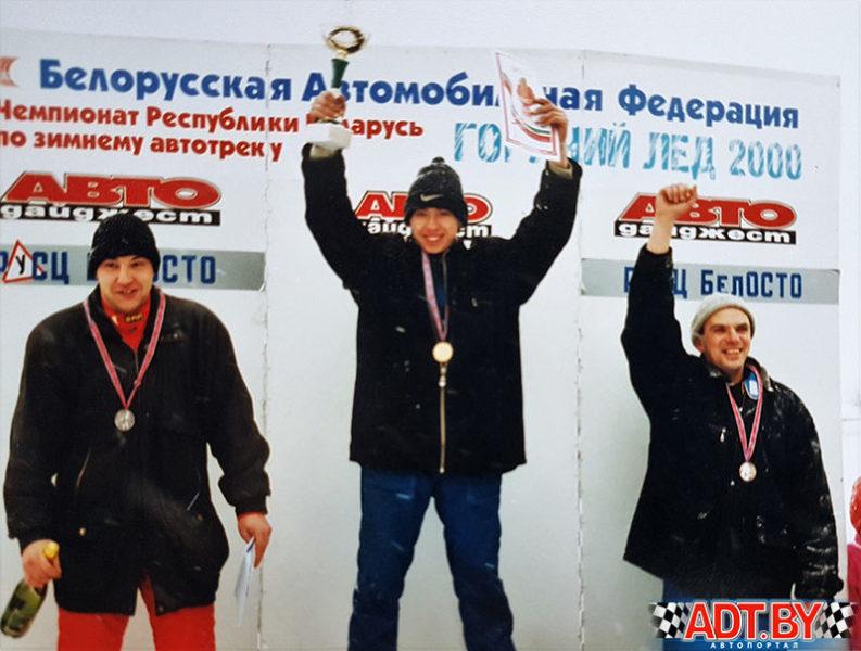 Горячий лед в Боровой. Юлий Рубинчик, Сергей Русских, Александр Куделко