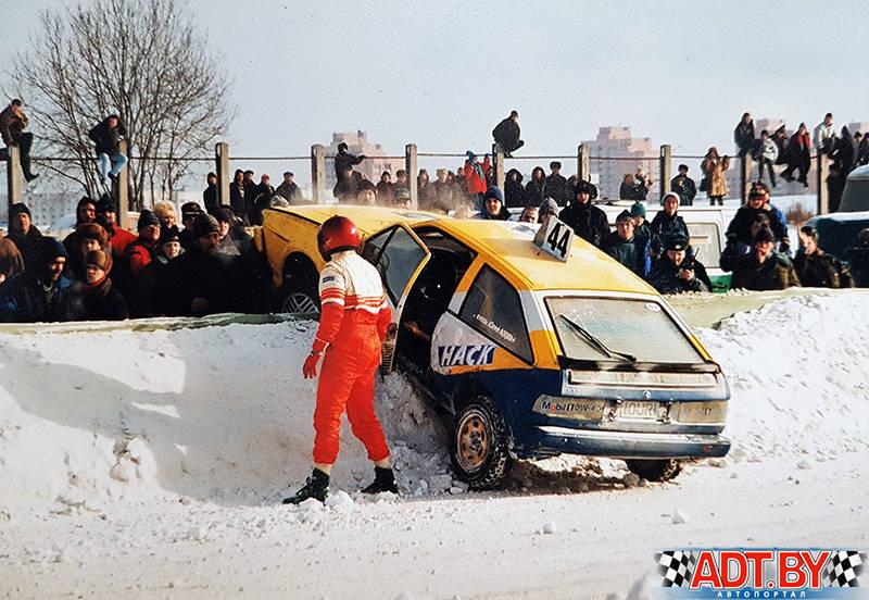 Горячий лед в Боровой