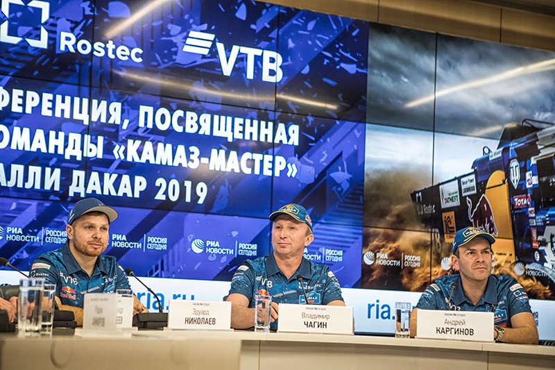Команда «КАМАЗ-мастер» отправляется на ралли «Дакар-2019»