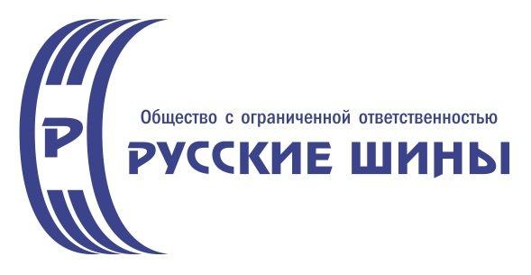 логотип Русские шины