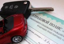 Упал груз с автомобиля - страховой случай?