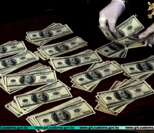 Гражданин Узбекистана незаконно перемещал денежные средства