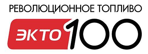 логотип экто-100