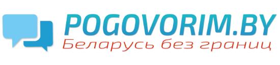 логотип поговорим бай