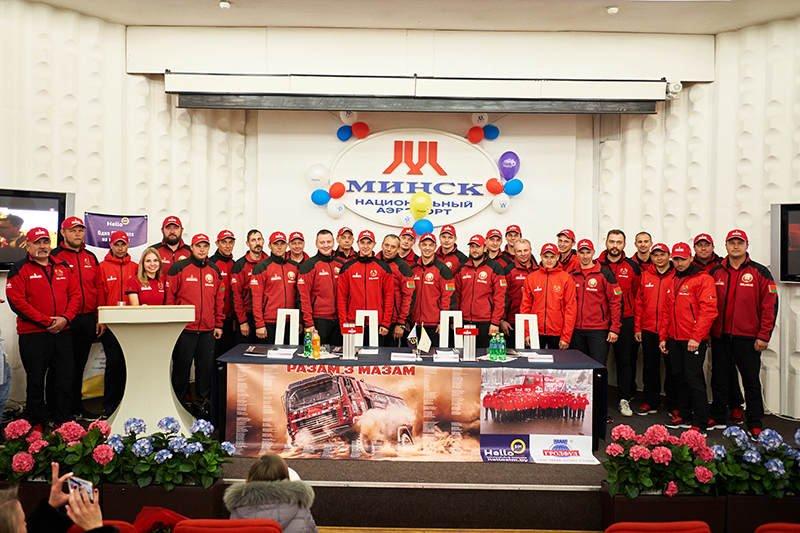 «МАЗ-СПОРТавто» вернулись в Минск после участия в ралли-рейде «Дакар-2019»
