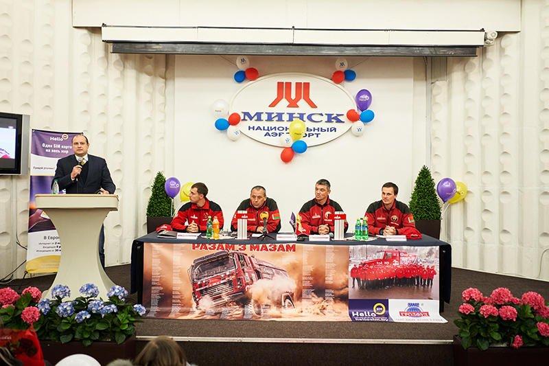 «МАЗ-СПОРТавто» вернулись в Минск после «Дакара-2019»