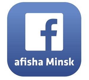 Фейсбук Афиша Минск