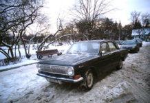 "ГАЗ-24 ""ВОЛГА"""