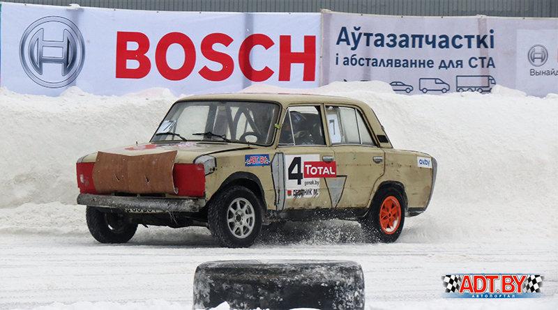 """Горячий лед"", Кубок БОШ"